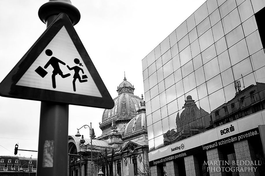 Fearless road sign in Bucharest